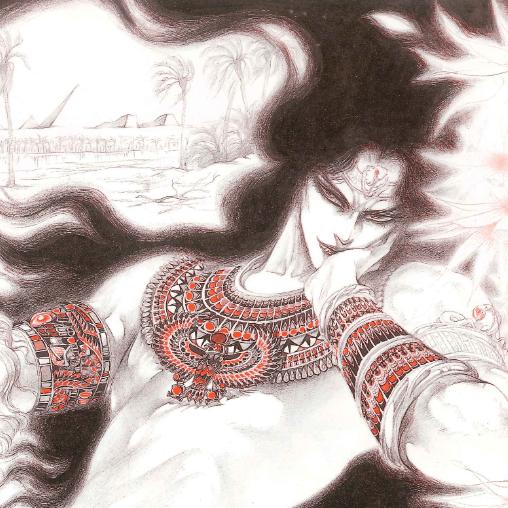 秘本・矢萩貴子コレクション 2~ナイルを遡って 愛執篇